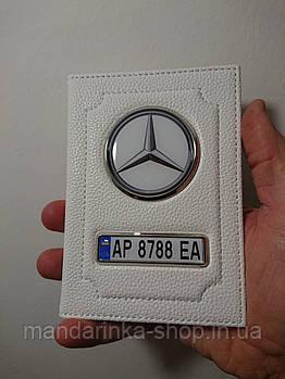 Обкладинка для автодокументів Mercedes