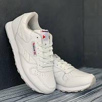 Женские кроссовки белые Reebok classic white (Рибок Классик)