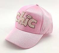 Детская бейсболка кепка с 48 по 52 размер детские бейсболки головные уборы кепки для девочки летняя, фото 1