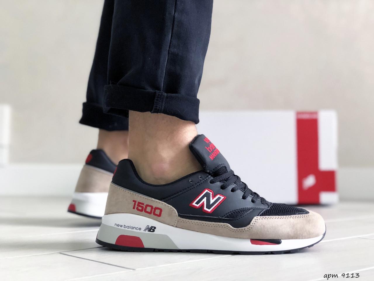 Мужские кроссовки  New Balance 1500 ( реплика)