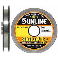 Леска Sunline Siglon V 30м #1.5/0,205мм 4кг (1658.04.92)