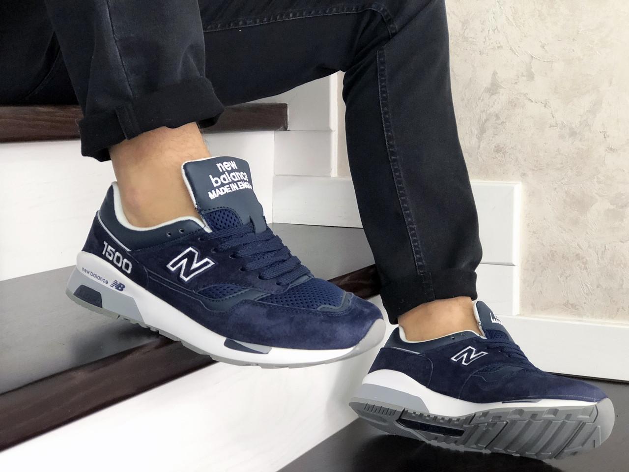 Мужские кроссовки  New Balance 1500 ( реплика) синие с белым