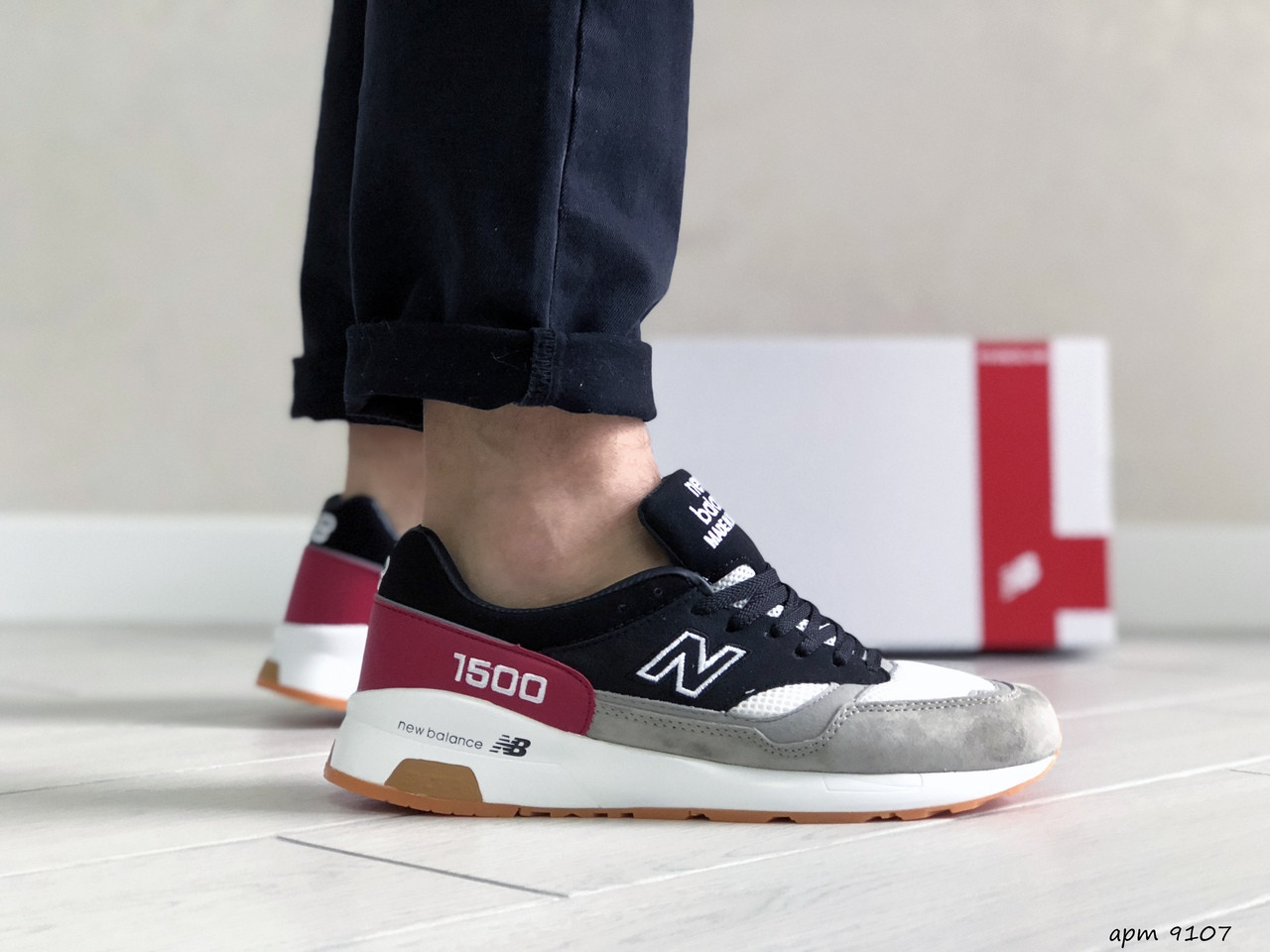 Мужские кроссовки  New Balance 1500 ( реплика) черно серые с вишневым
