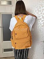 Рюкзак для девушки/девочки подростка – стильный, городской/молодежный школьный, женский, модная Сумка | Желтый