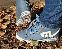 Женские кеды джинсовые голубые