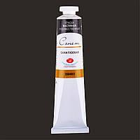 Краска масляная Сажа Газовая 46мл, туба, Сонет, 2604801