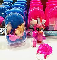 Кукла ЛОЛ с аксессуарами в чемодане