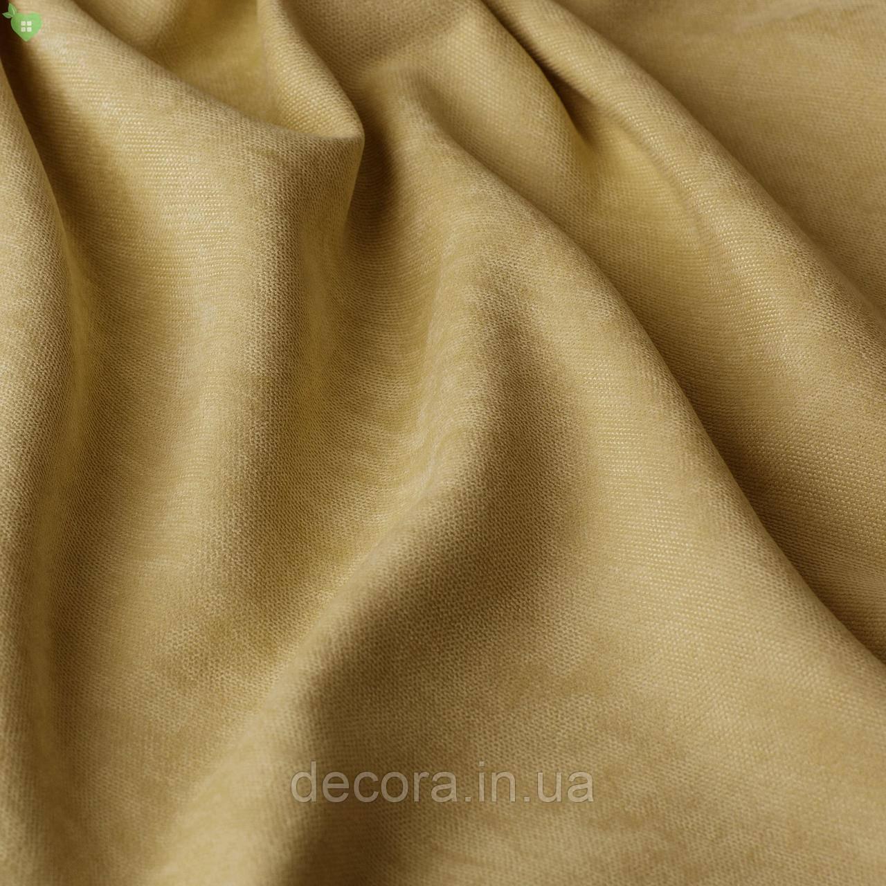 Однотонна декоративна тканина велюр білого кольору, Туреччина 121000v4