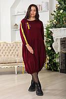 Женское стильное платье большого размера