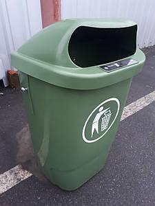 Вулична урна для сміття 50 літрів Classic