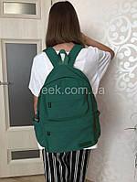 Рюкзак для девушки/девочки подростка – стильный, городской/молодежный школьный, женский, модная Сумка |Зелёный