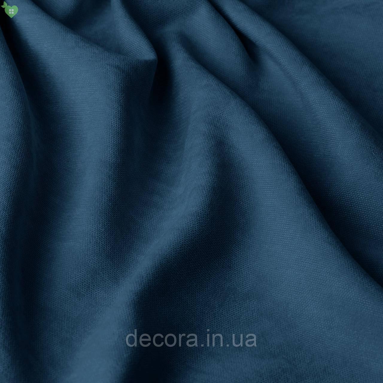 Однотонна декоративна тканина велюр білого кольору, Туреччина 121000v17