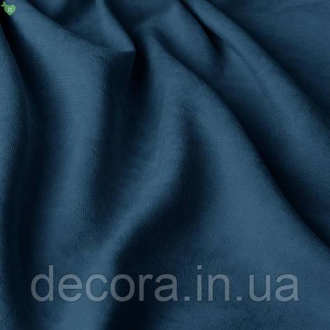 Однотонна декоративна тканина велюр білого кольору, Туреччина 121000v17, фото 2