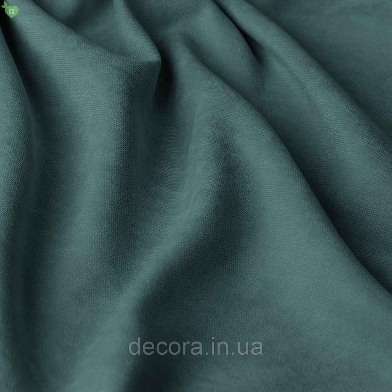 Однотонна декоративна тканина велюр білого кольору, Туреччина 121000v18