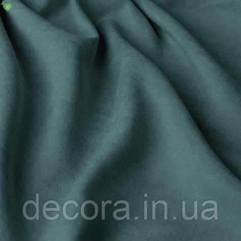 Однотонна декоративна тканина велюр білого кольору, Туреччина 121000v18, фото 2