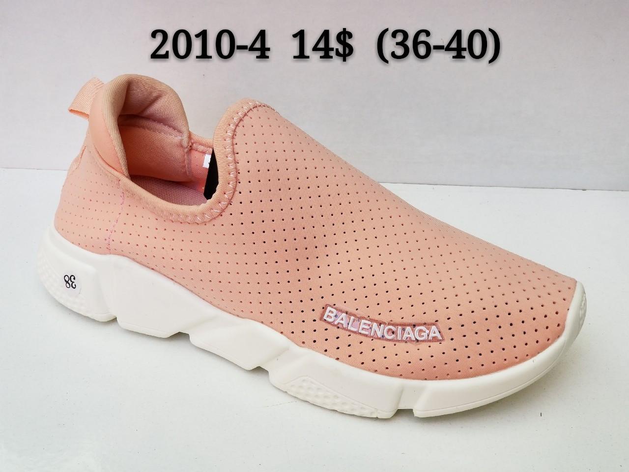Підліткові кросівки Balenciaga оптом (36-40)