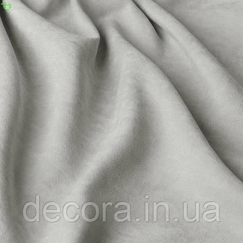 Однотонна декоративна тканина велюр білого кольору, Туреччина 121000v34, фото 2