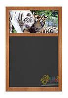 Меловая доска меню коллекция Животные