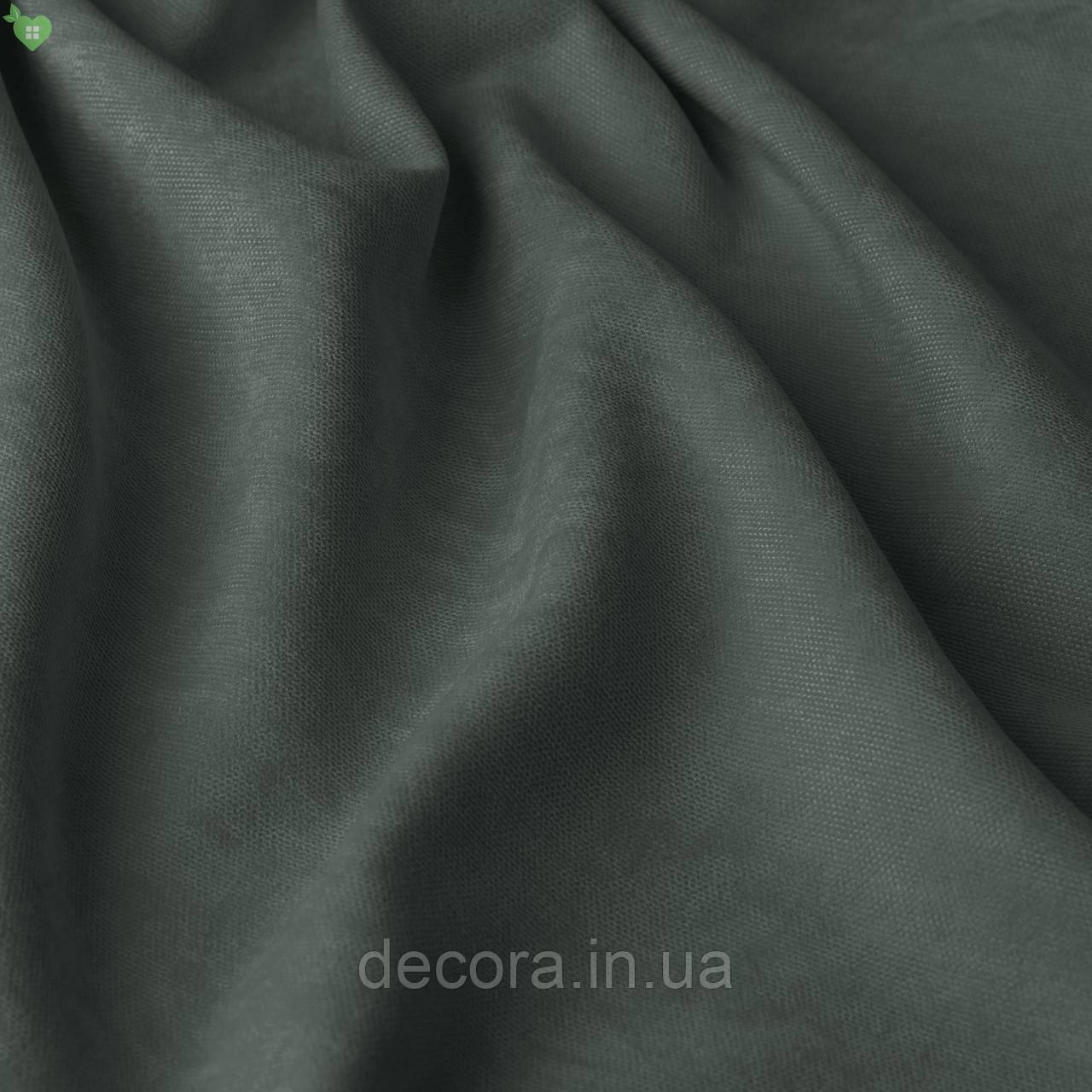 Римська штора із однотонної тканини велюр, темно-сірий 121000v35