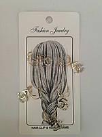 Кольца с камушками в волосы