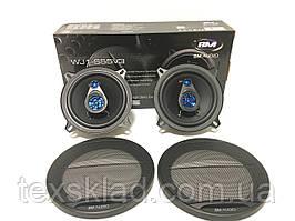 Автомобильные колонки акустика BOSCHMANN WJ1-S55V3 13см/5,25дюйма 100-300Ватт