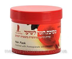 Schwartz Питательная маска для волос c экстрактом граната 500 мл, арт.870828