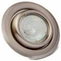 Точечный светильник DeLux HL16002R MR16 хром матовый