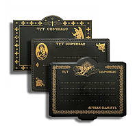 Ритуальные таблички на крест