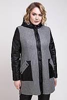 Модное женское пальто большого размера 52 р цвет светло-серый
