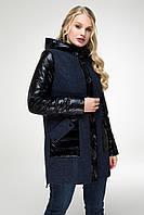 Модное женское пальто большого размера 48 р цвет синий