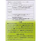 HIKARI Aojiru 82 вида растительных ферментов фруктового зеленого сока+молочнокислые бактерии, 25 шт по 3 г, фото 3
