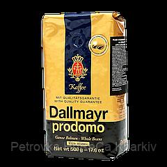 Кофе в зернах Dallmayr Prodomo (500 гр) 100% Arabica