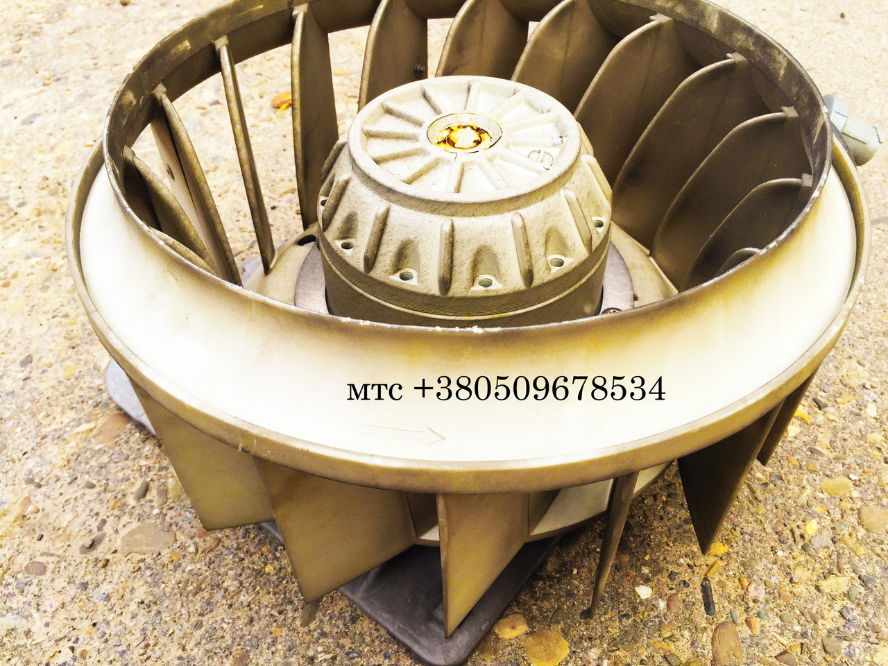 Турбина Carrier vector  оригинальная .