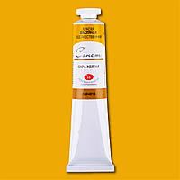 Масляная краска Охра Желтая Сонет 46мл, 2604218