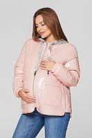 Весенняя куртка для беременных Lullababe Zaragoza (лаковая) пудра