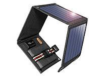 Зарядний пристрій сонячна батарея Suaoki 14 Вт