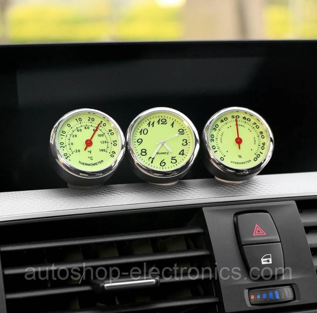 Стильный люминесцентный набор из 3 приборов ( Часы / Термометр / Гигрометр ) СВЕТИТСЯ В ТЕМНОТЕ