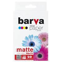 Бумага BARVA 10x15,180 g/m2, matt, 50арк (A180-254)