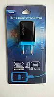 Зарядное сетевое устройство Arun U127 2.1A 5V