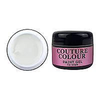 Гель-краска COUTURE Colour Paint Gel no wipe WHITE 5 мл