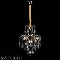Люстра в спальню 120/4 FGD/WT SR Svitlight