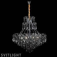 Люстра хрустальная 131/12 CH SR Svitlight. Люстра на 12 лампочек отлично дополнит интерьер гостиной или холла