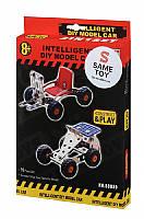 Акция! Конструктор металлический Same Toy Inteligent DIY Model Car 2 модели 58039Ut [Скидка 5%, при условии 100% предоплаты!]