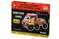 Акция! Конструктор металлический Same Toy Inteligent DIY Model Car Самосвал 116 эл. 58031Ut [Скидка 5%, при условии 100% предоплаты!]