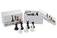 Шахматы настольные, фото 1