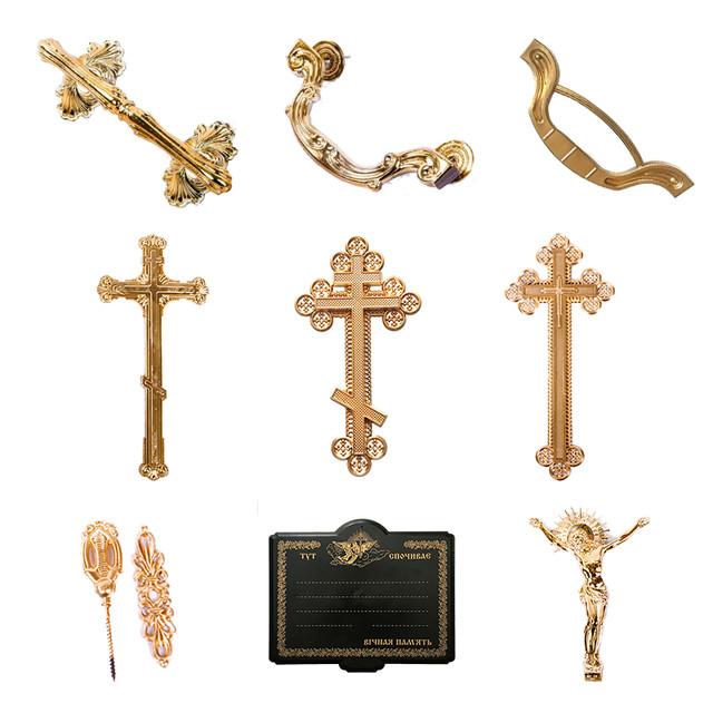 Ритуальная фурнитура, пренадлежности, аксесуары на гроб, УкрОптПласт