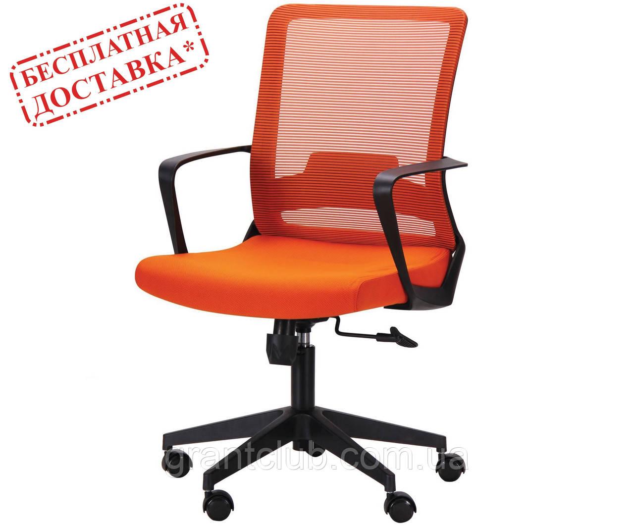Кресло офисное на колесах ARGON LB оранжевый AMF (бесплатная адресная доставка)