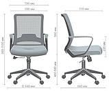 Кресло офисное на колесах ARGON LB серый AMF (бесплатная адресная доставка), фото 10