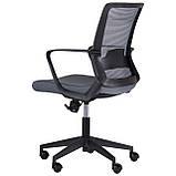 Кресло офисное на колесах ARGON LB серый AMF (бесплатная адресная доставка), фото 2