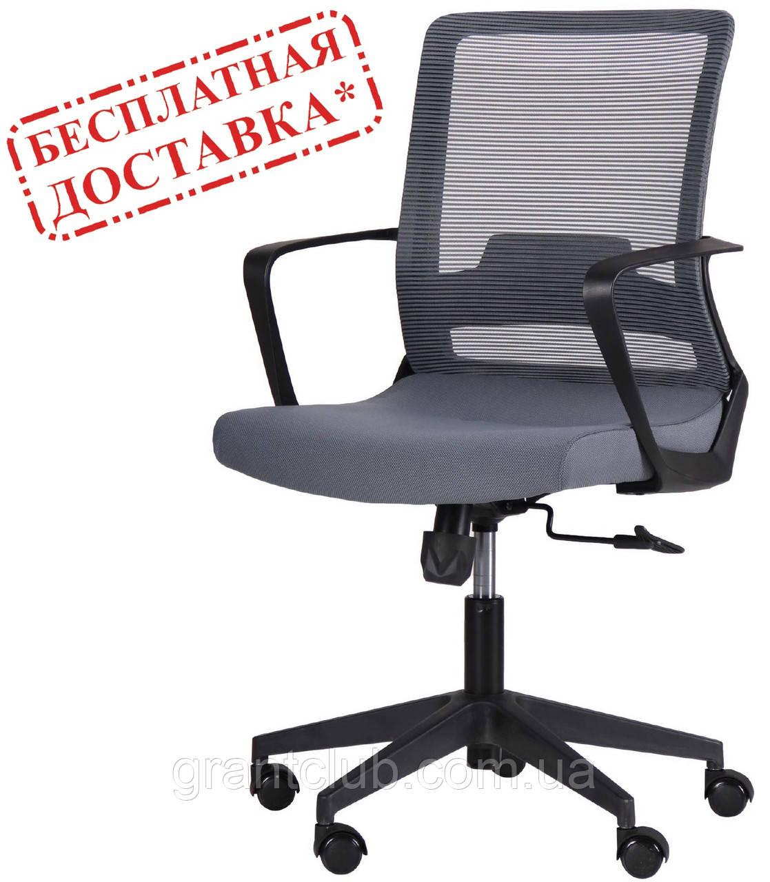 Кресло офисное на колесах ARGON LB серый AMF (бесплатная адресная доставка)